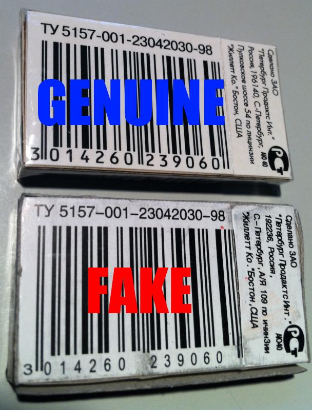 Fake_Rubie_Barcode.png